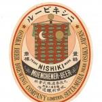 P0405・ソ迚ケ髮・繧ケ繝・ャ繧ォ繝シ2