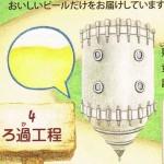 P0405・ソ迚ケ髮・繧、繝ゥ繧ケ繝・