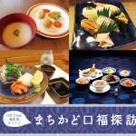 foodinfo
