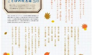 kotoba_icon01