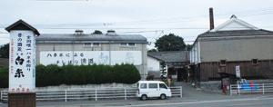 日本酒特集2_13