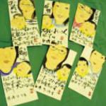 04_絵手紙