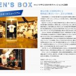 men'sbox