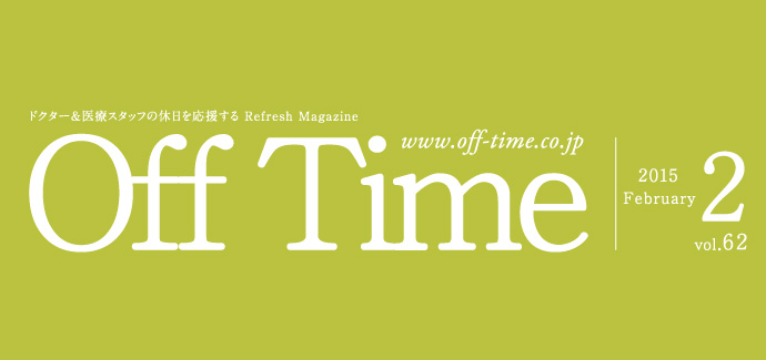 offtime2