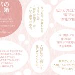 スクリーンショット 2015-05-14 14.33.52