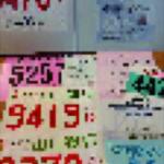 01_勝井さんサブ2