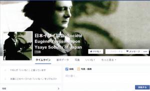 03_izai