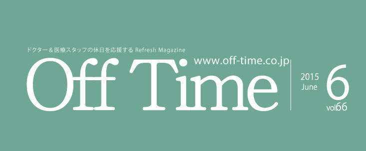 offtime