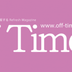 offtime8
