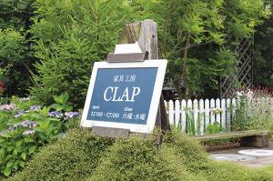 clap0