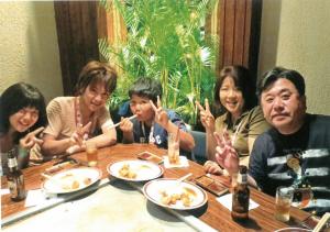 04_家族