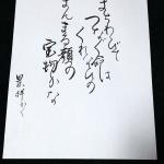 of3表4_内山さんサブ2