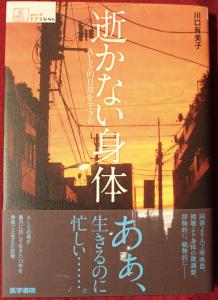 of2月号_本04