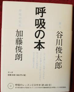 of2月号_本07