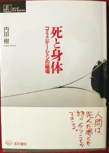 of2月号_本02