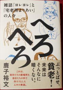 of2月号_本08