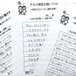of3_08_感想文