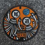 of1604_尾道ふた