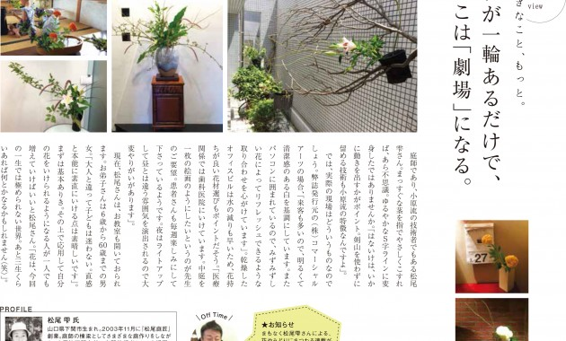 sukinakoto_header