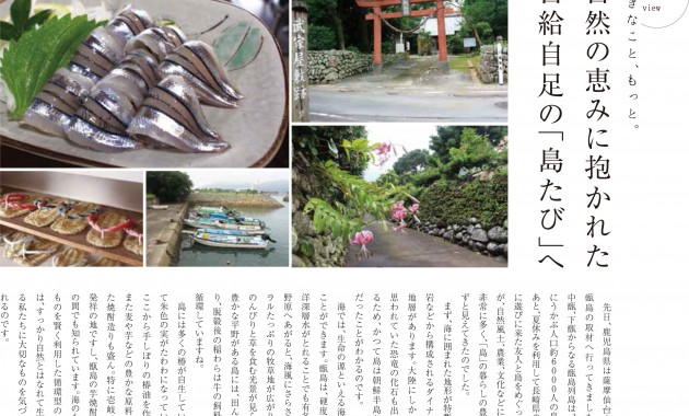 sukinakoto8_header