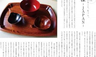sukinakoto9_header
