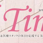 スクリーンショット 2018-01-25 11.23.02