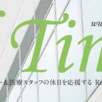 スクリーンショット 2019-04-03 18.06.24