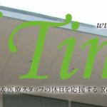 スクリーンショット 2019-10-24 14.01.05